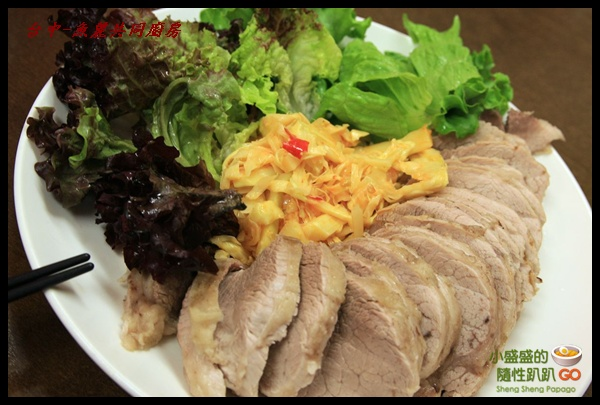 【台中西區】魚麗共同廚房 @小盛的流浪旅程
