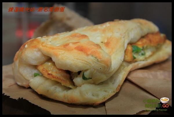 【捷運麟光站】和記豆漿店-超無敵厚餅蛋 @小盛的流浪旅程
