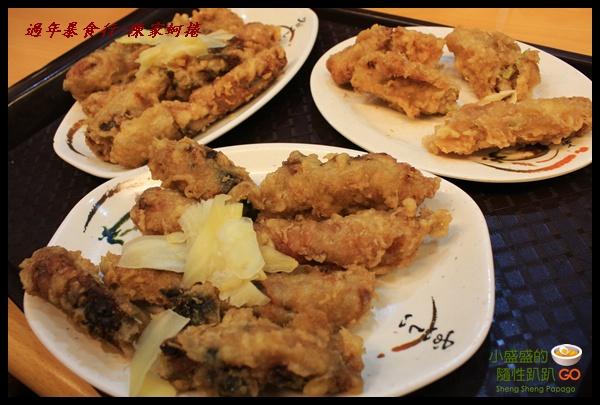【台南安平】陳家蚵捲之越來越貴的烤鮮蚵 @小盛的流浪旅程