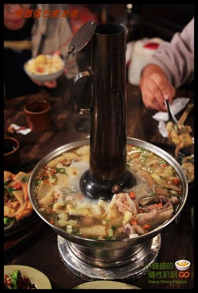 【桃園】摸油湯古早味家常菜料理上集 @小盛的流浪旅程