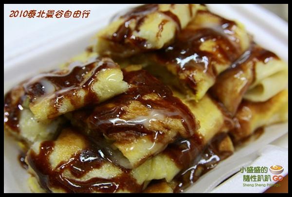 【台南】過年暴食行之丹丹漢堡全制霸XD @小盛的流浪旅程