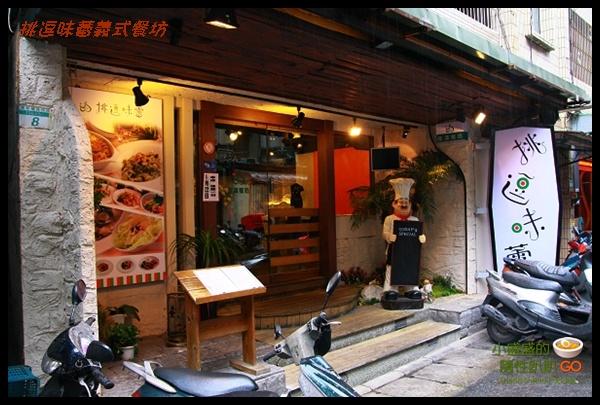 【台北公館】再訪挑逗味蕾義式餐坊(已歇業) @小盛的流浪旅程