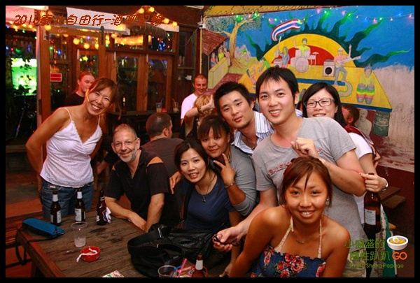 【台中西區】洪瑞珍餅店(自由店) @小盛的流浪旅程