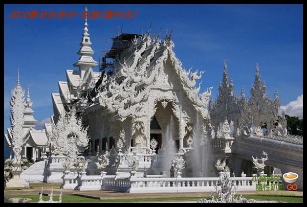 【泰國清萊】Wat Rong Khun(白廟)令人讚嘆的極度藝術 @小盛的流浪旅程