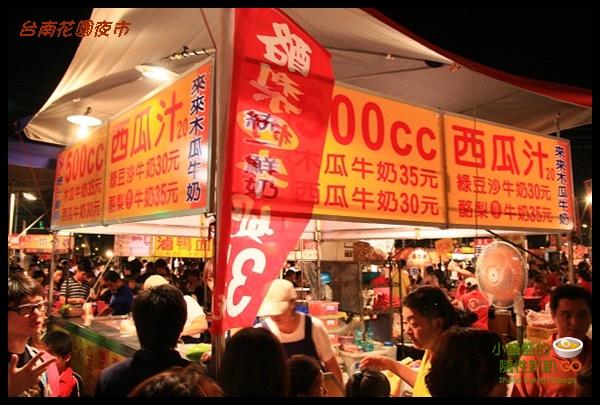 【台南】人又多又鬼扯的花園夜市隨性小吃集 @小盛的流浪旅程
