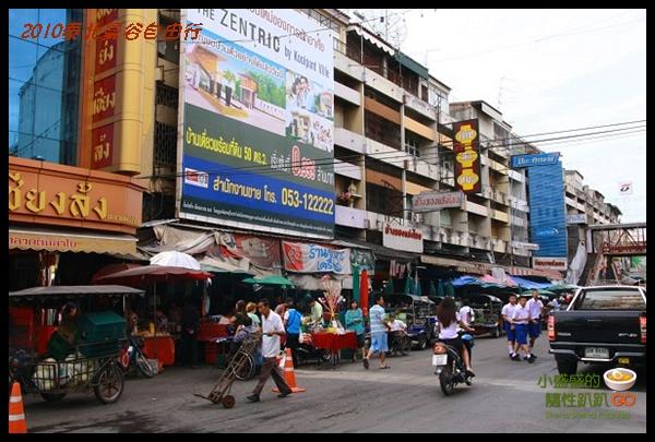 【泰國清邁】清邁最大傳統市場Warorot Market @小盛的流浪旅程