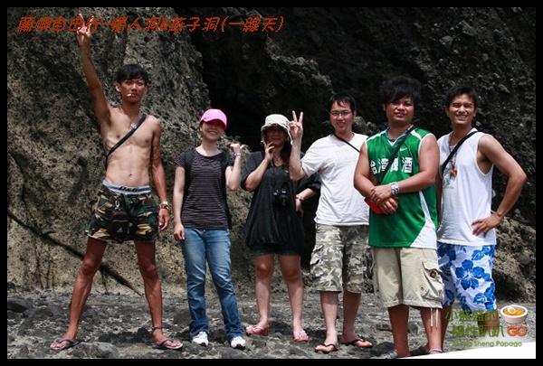 【台東蘭嶼】情人洞&燕子口(一線天) 探險的絕佳之地 @小盛的流浪旅程