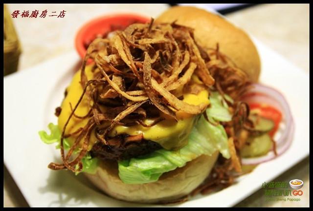 【台北大安區】Bravo Burger發福廚房二店暴食行XD(二店已歇業‧請至本店) @小盛的流浪旅程