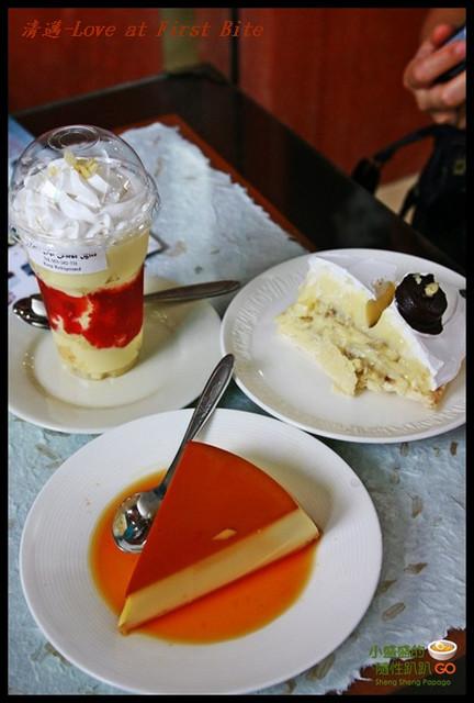 【泰國清邁】Love at first Bite 優閒下午茶 @小盛的流浪旅程