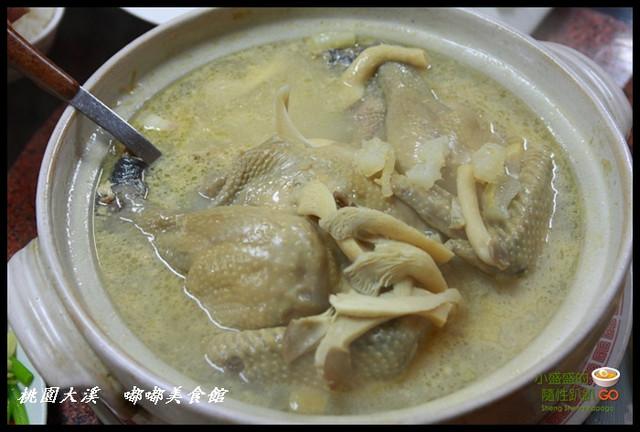 【桃園大溪】再訪嘟嘟美食館  砂鍋大土雞依舊迷人(已歇業) @小盛的流浪旅程