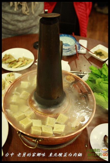 【台中】老舅的家鄉味 東北酸菜白肉鍋 @小盛的流浪旅程