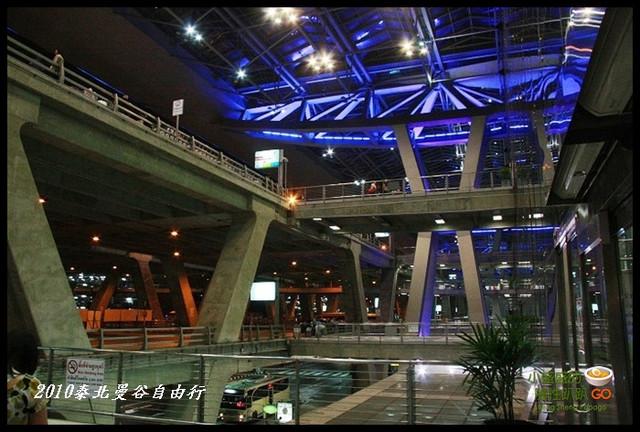【泰國】泰北自由行之機場篇(賀!泰國自由行完結篇) @小盛的流浪旅程