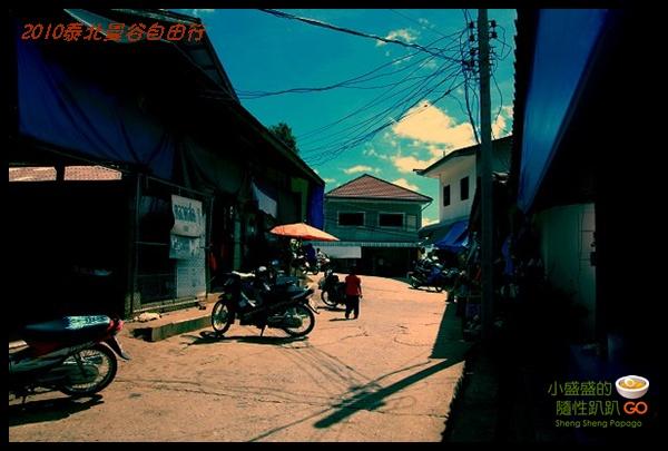 【泰國清萊】美斯樂新生旅館&美斯樂市場 @小盛的流浪旅程