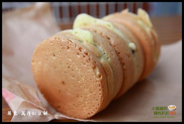 【屏東萬丹】遠近馳名的正港 萬丹紅豆餅 @小盛的流浪旅程