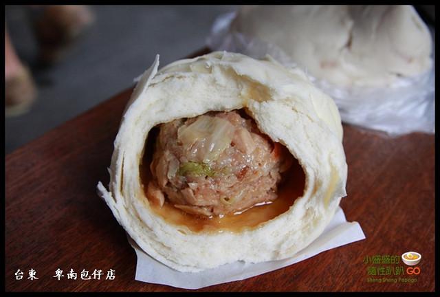 【台東市】滋味絕妙的爆漿大肉包  金花軒卑南包仔店 @小盛的流浪旅程