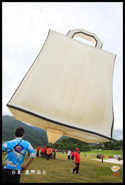 【台東鹿野】鹿野高台  2011熱氣球嘉年華熱鬧開跑中 @小盛的流浪旅程