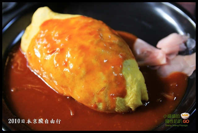 【日本大阪】北極星蛋包飯  心斎橋創始本店 @小盛的流浪旅程