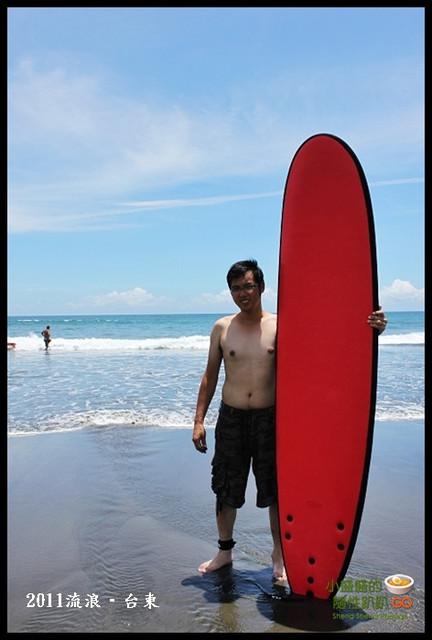 【台東東河】擁抱壁海藍天的大海 衝浪初體驗 熱帶低氣壓衝浪民宿 @小盛的流浪旅程