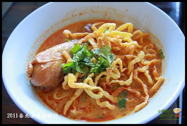 【泰國清邁】清邁必食 maesai khao soy kai(咖哩麵) @小盛的流浪旅程
