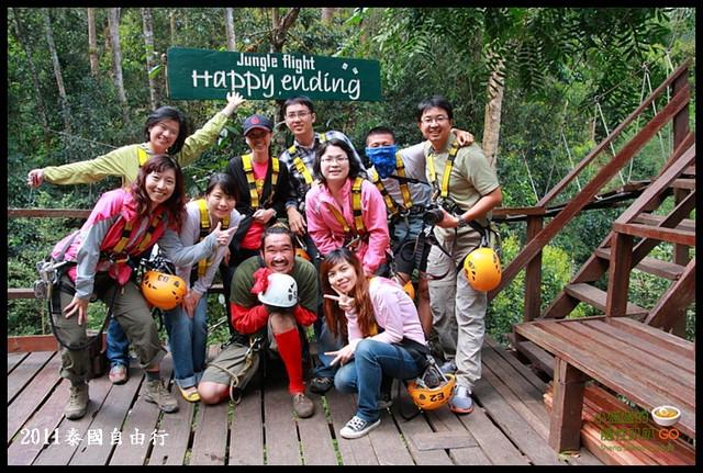 【泰國】2011.11泰北水燈節自由行總覽(上集)及泰國水患之感 @小盛的流浪旅程