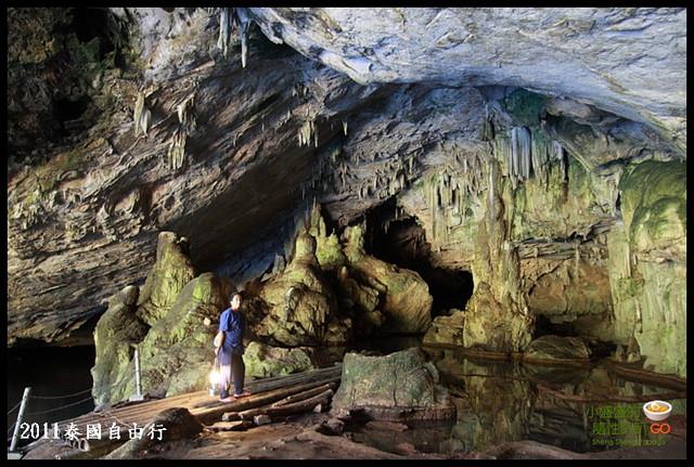 【泰國】2011.11泰北水燈節自由行總覽(下集) @小盛的流浪旅程