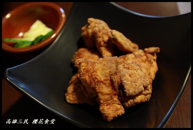 [高雄三民] 櫻花食堂日式拉麵  最讚的竟是炸雞塊XD @小盛的流浪旅程