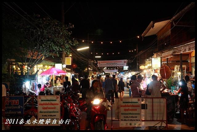 【泰國湄宏順】PAI城夜市 寧靜小鎮的獨特風味 @小盛的流浪旅程