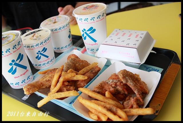 【台東市】藍蜻蜓速食專賣店 在地人推薦的好味道 @小盛的流浪旅程