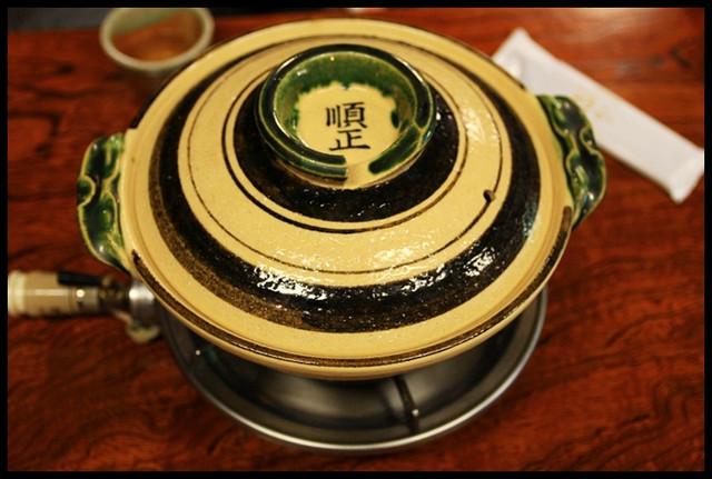 【日本京都】南禪順正 非常有特色的湯豆腐鍋 @小盛的流浪旅程