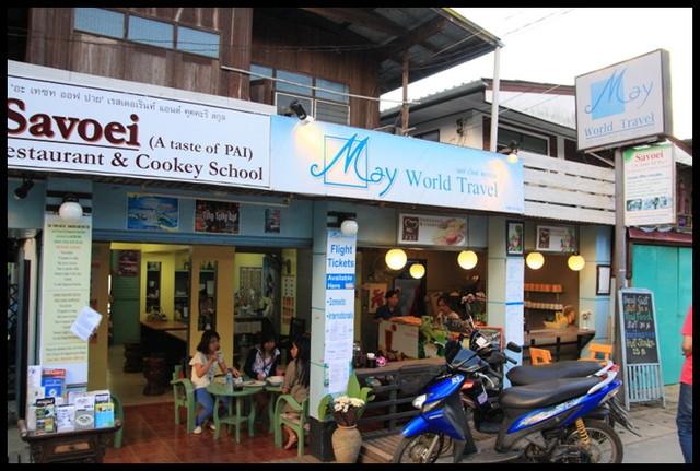 【泰國湄宏順】PAI城小鎮 道地.創意之泰式小餐館 Savoei @小盛的流浪旅程