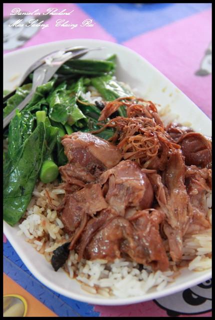 【泰國清萊】美斯樂地道雲南餐館 好吃的雲南豬腳 @小盛的流浪旅程