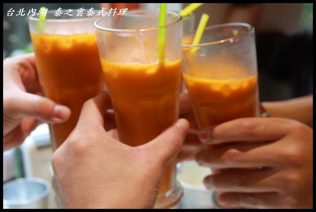 [台北內湖] 捷運港墘站 泰之雲雲泰料理 吃不停的離別宴之三 @小盛的流浪旅程