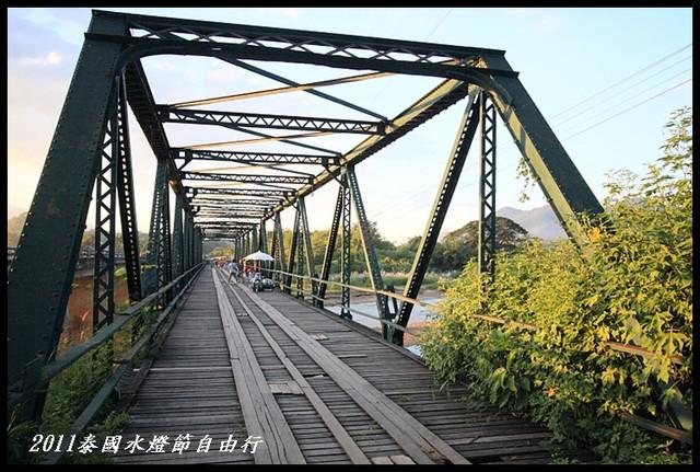 【泰國湄宏順】World War II Bridge經過二戰歲月所留存的鐵橋 @小盛的流浪旅程