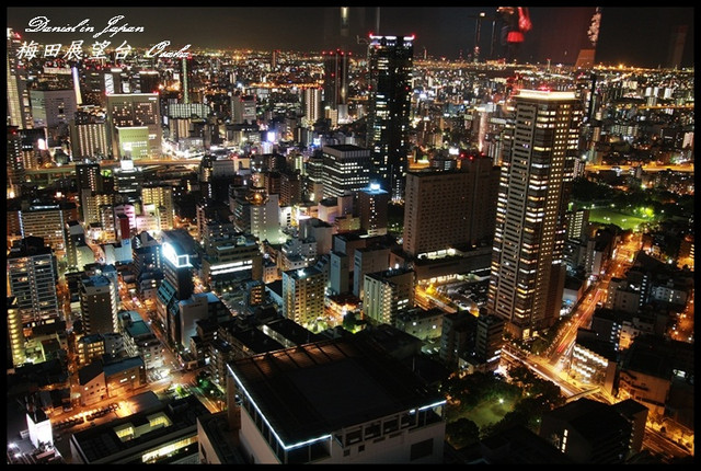 【日本大阪】梅田藍天大廈空中庭園展望台 大阪市區絕美感動的夜景 @小盛的流浪旅程