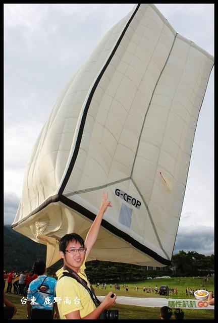 【台東】炎炎夏日來趟探索金針花海、熱氣球小旅行 @小盛的流浪旅程