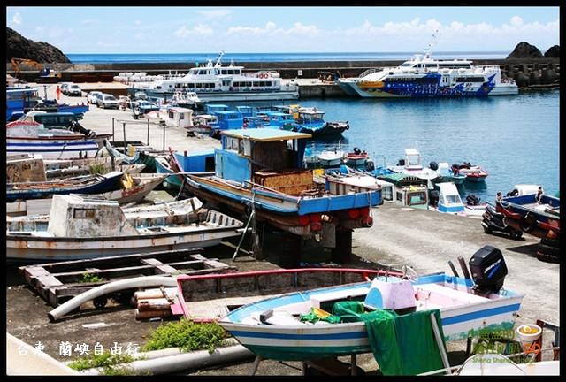 【台灣蘭嶼】最原始的部落、最陽光熱情的海島旅行 @小盛的流浪旅程